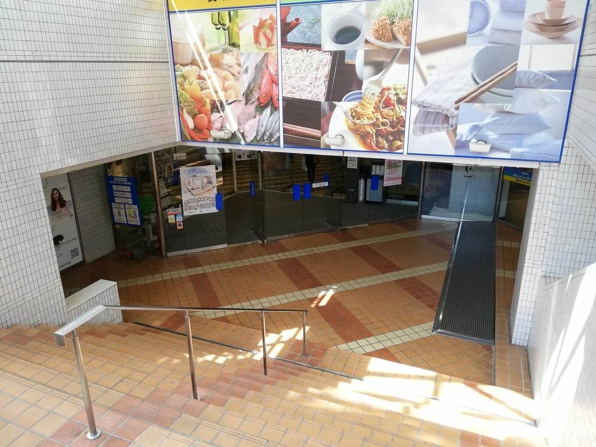 稲庭うどん『佐藤養助』秋田店への、秋田駅からの行き方写真⑦