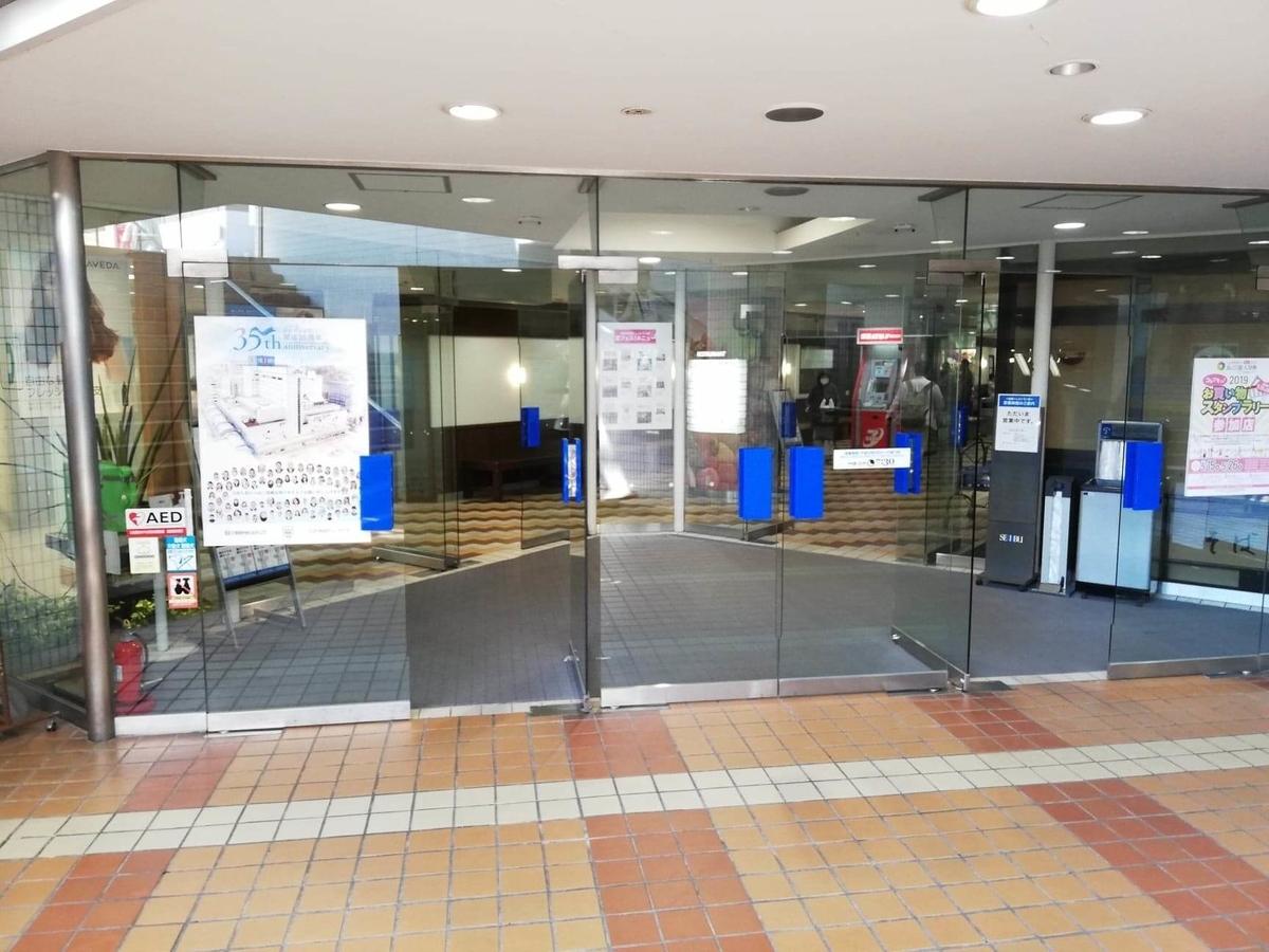 稲庭うどん『佐藤養助』秋田店への、秋田駅からの行き方写真⑧
