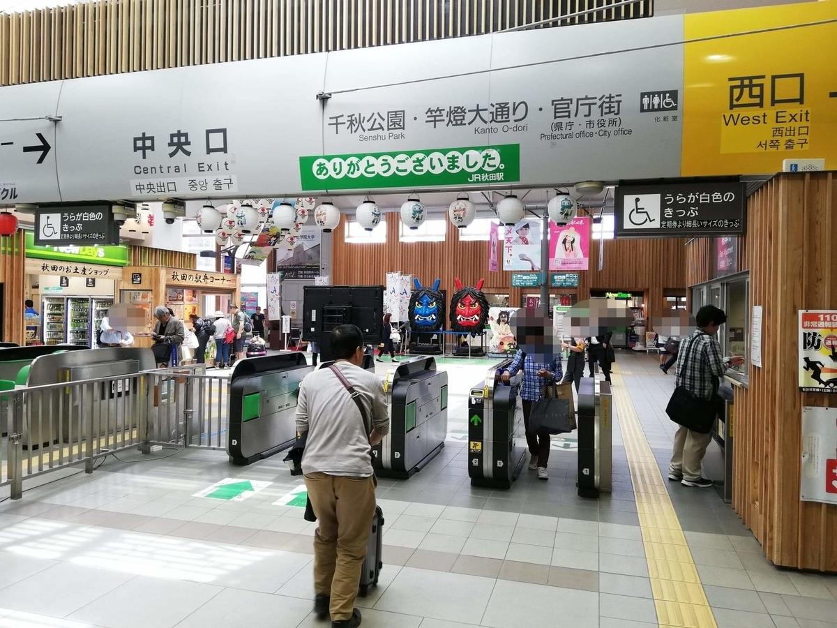 秋田駅中央口から秋田市民市場への行き方写真①