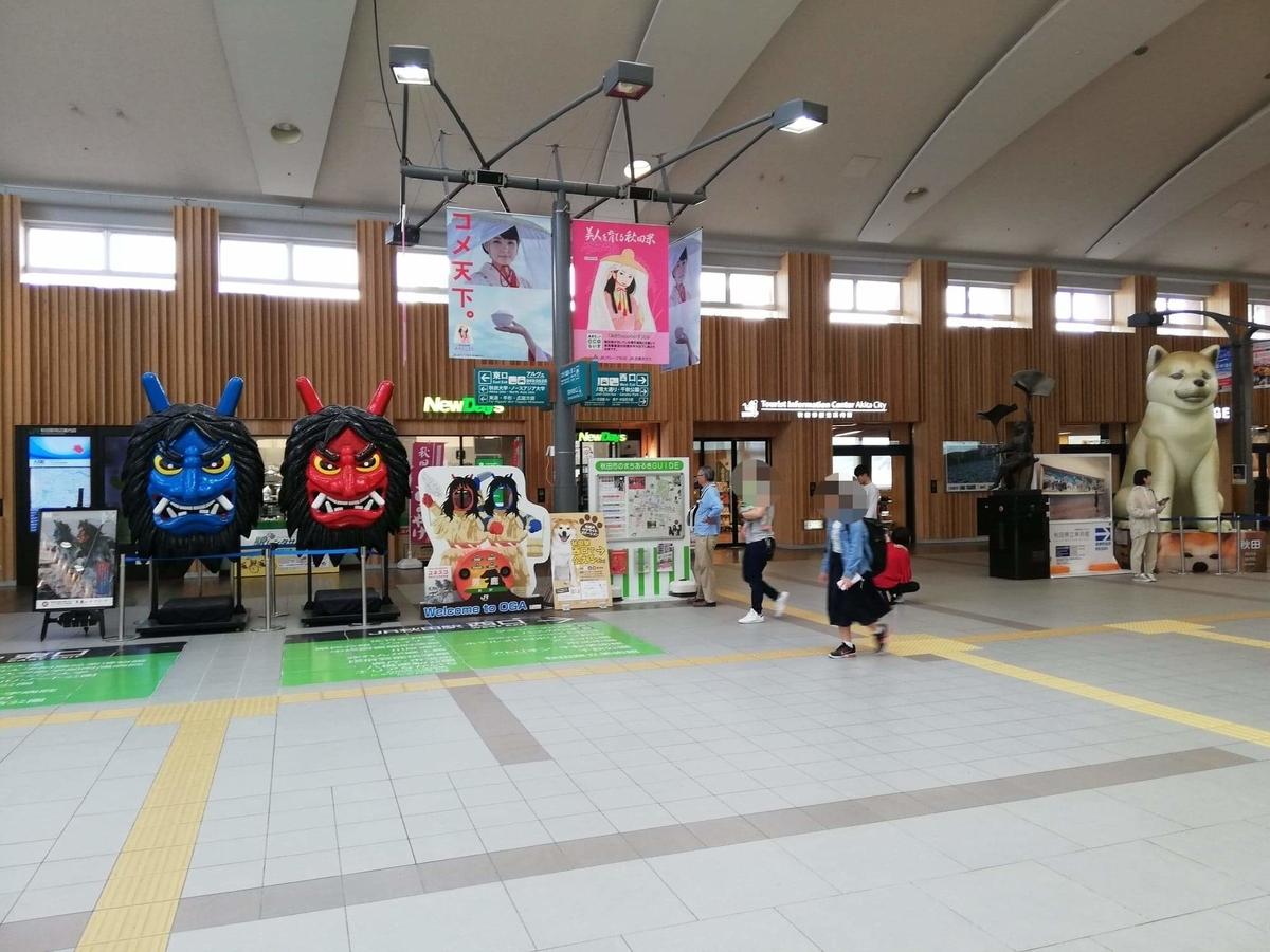 秋田駅中央口から秋田市民市場への行き方写真②