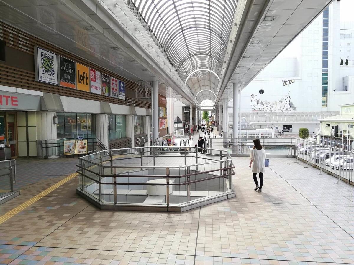 秋田駅中央口から秋田市民市場への行き方写真④
