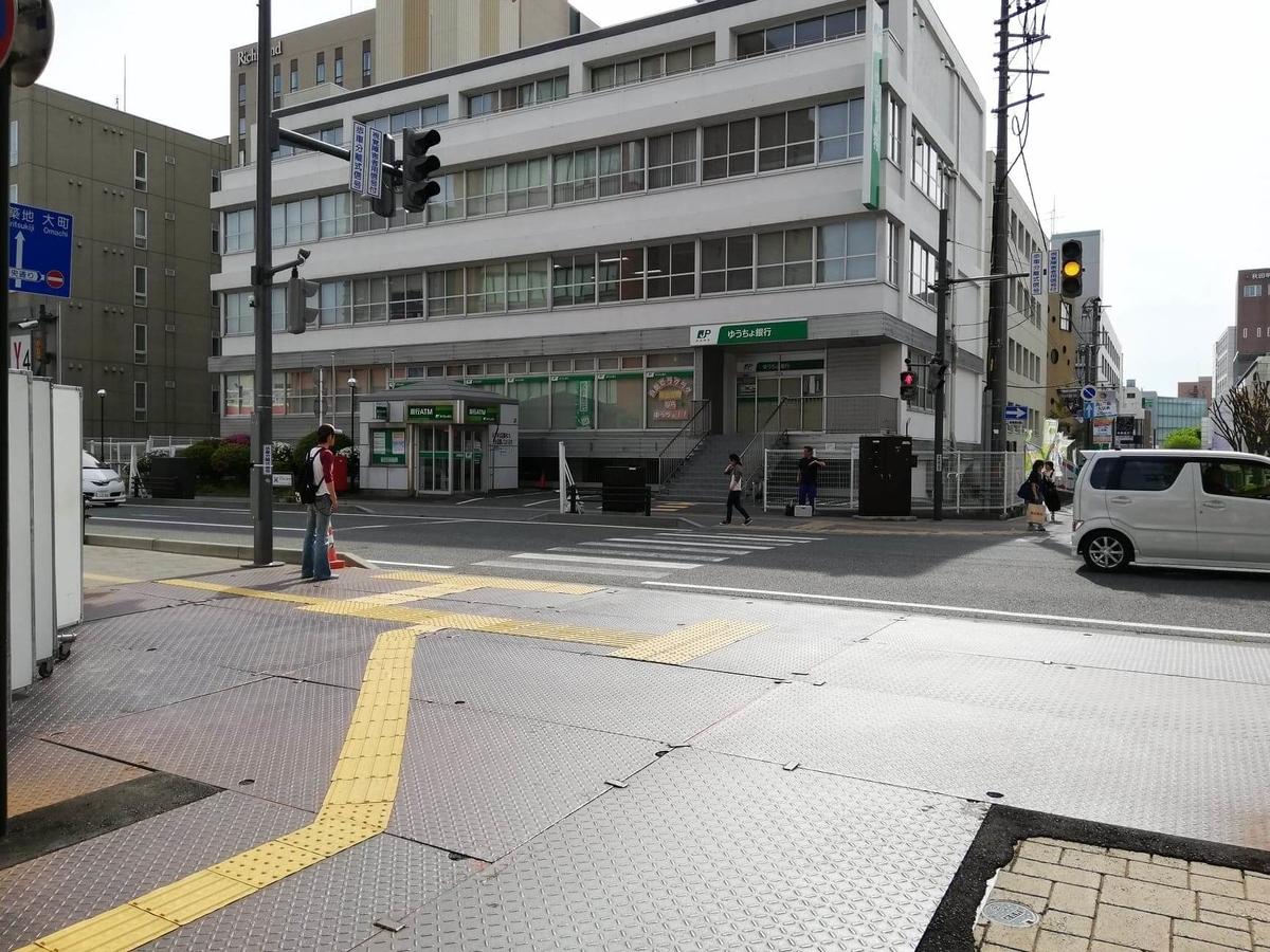 秋田駅中央口から秋田市民市場への行き方写真⑦