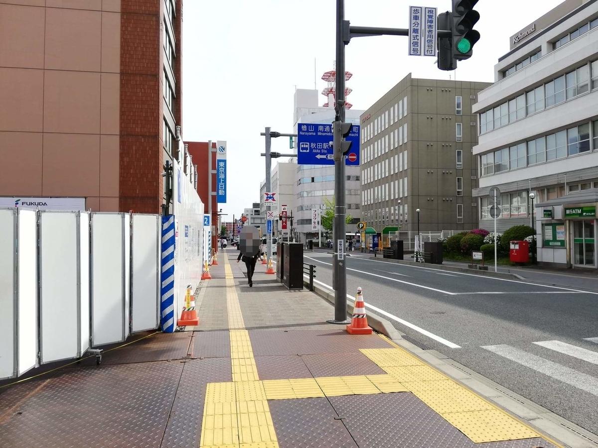 秋田駅中央口から秋田市民市場への行き方写真⑧