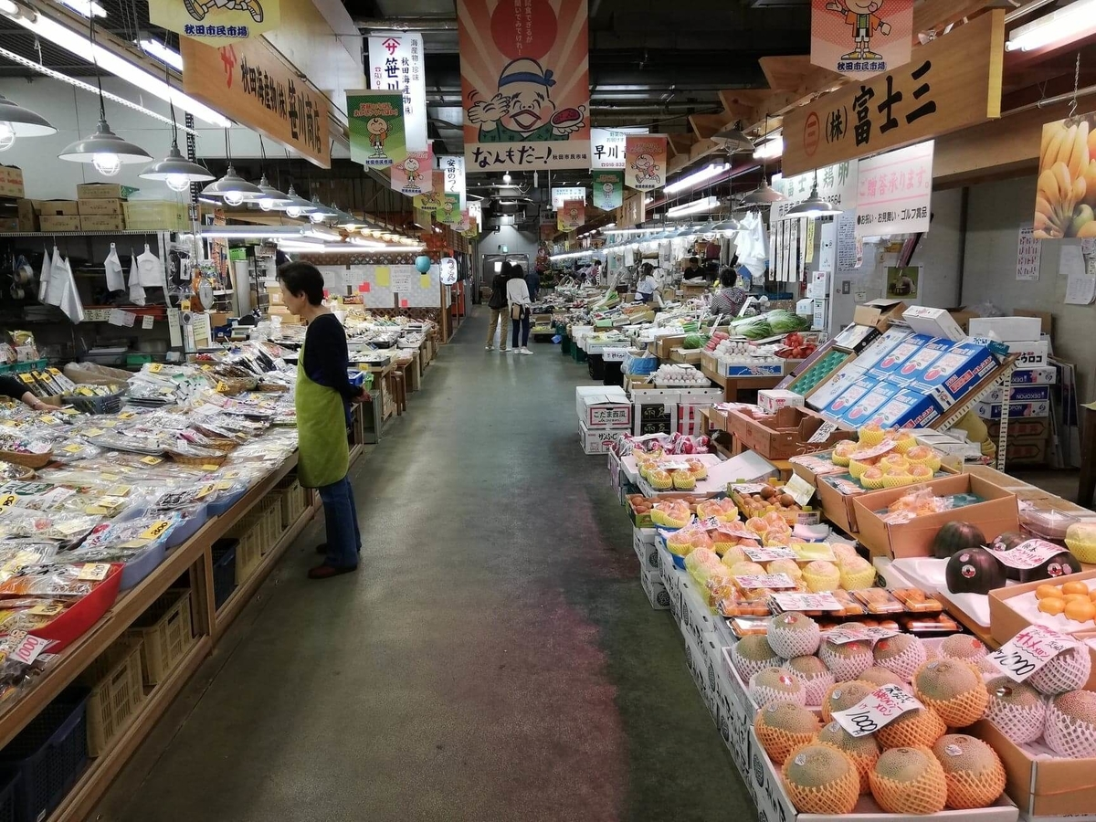 秋田市民市場の場内写真②