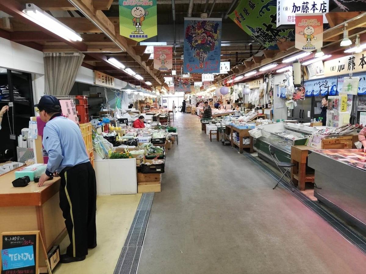 秋田市民市場の場内写真③