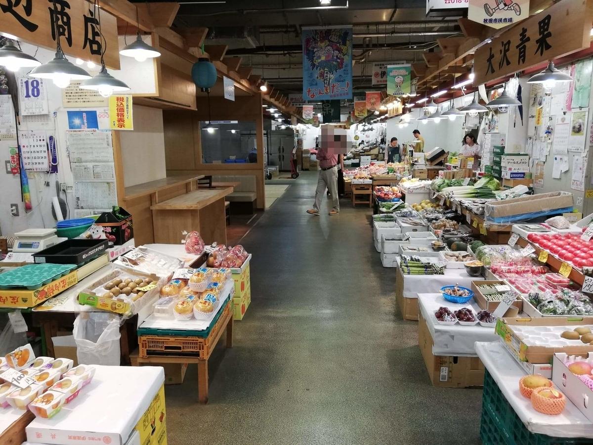 秋田市民市場の場内写真④