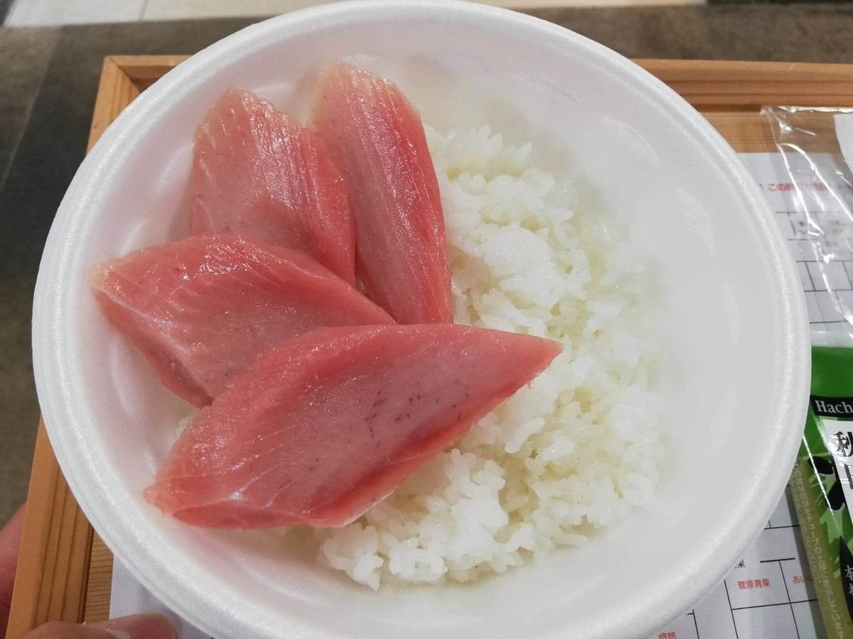 秋田市民市場内『魚繁伊勢谷まぐろ屋』で買ったまぐろの写真