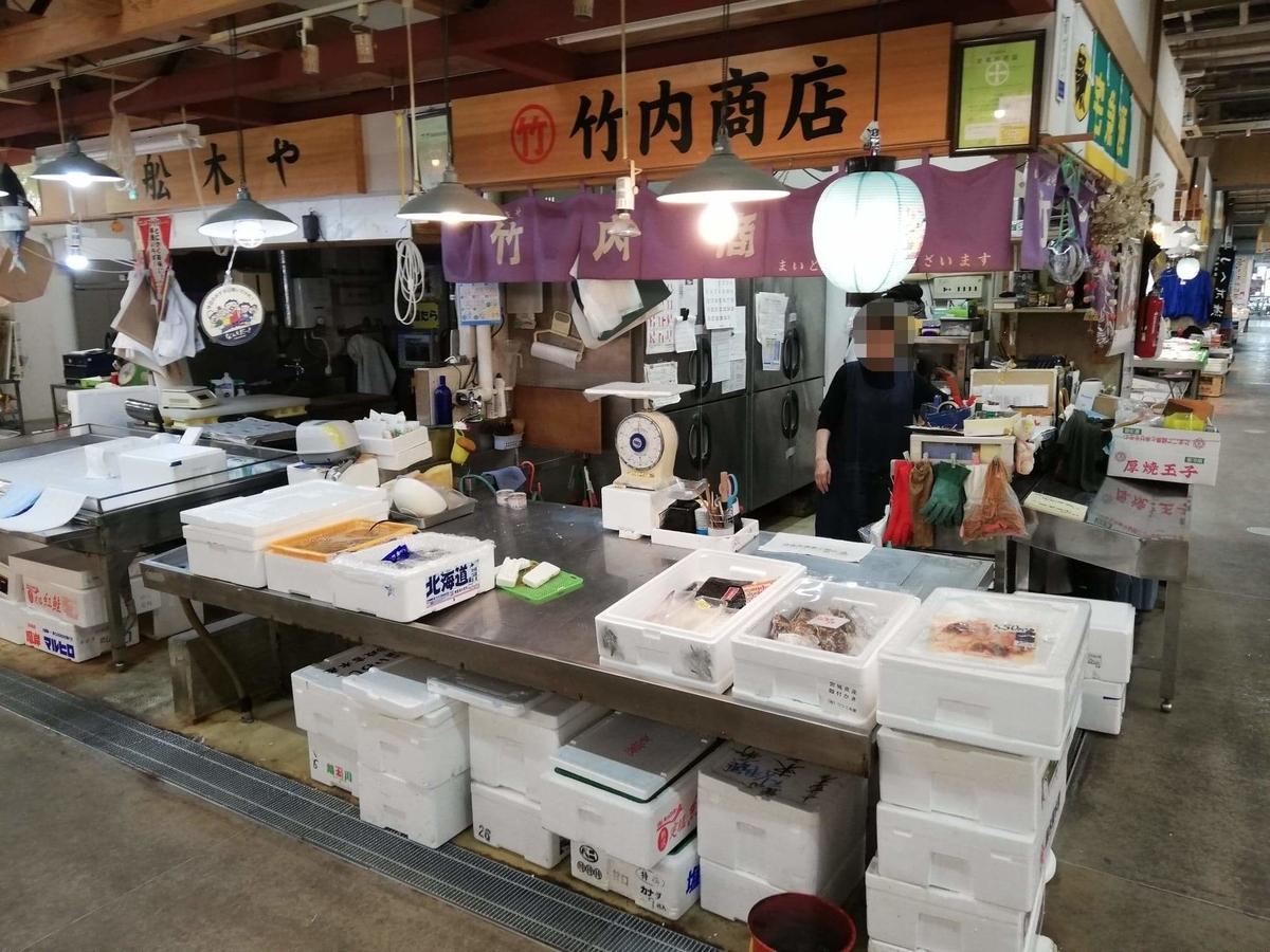 秋田市民市場内『竹内商店』の外観写真