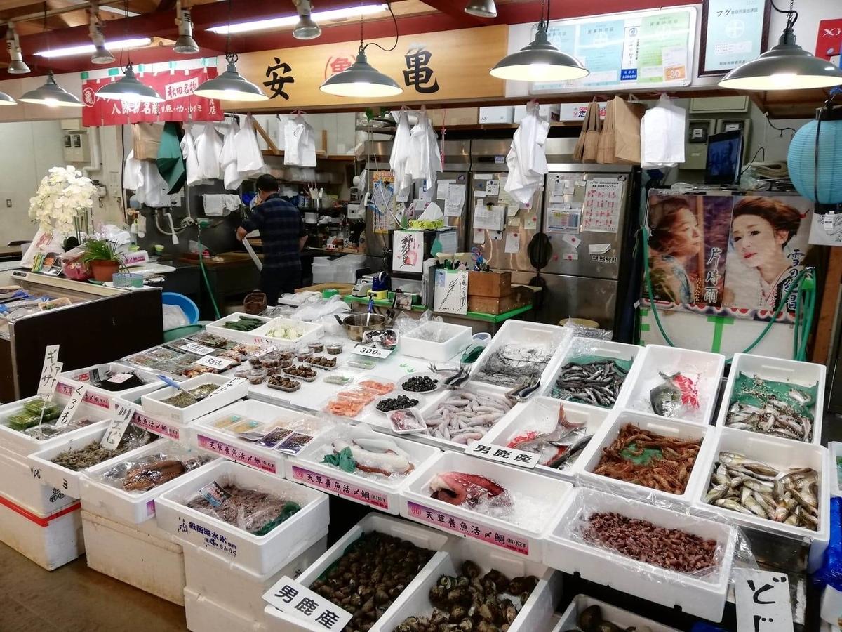 秋田市民市場内『安亀』の外観写真