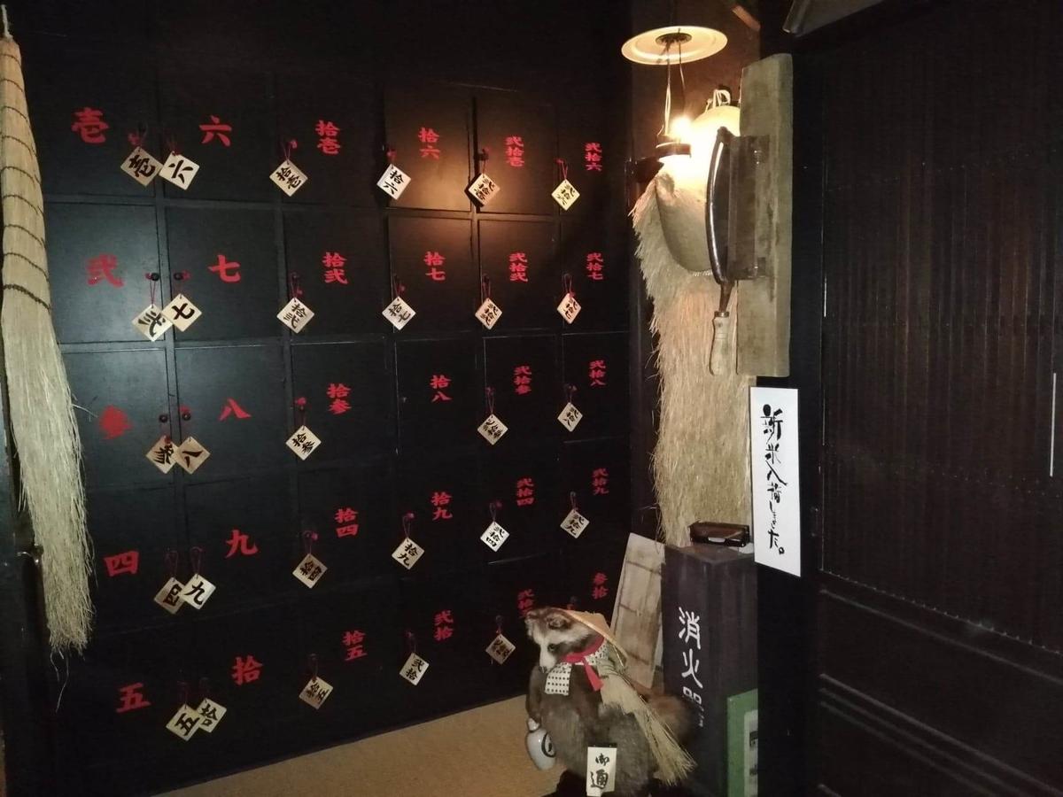 『秋田きりたんぽ屋大町分店』の店内写真②