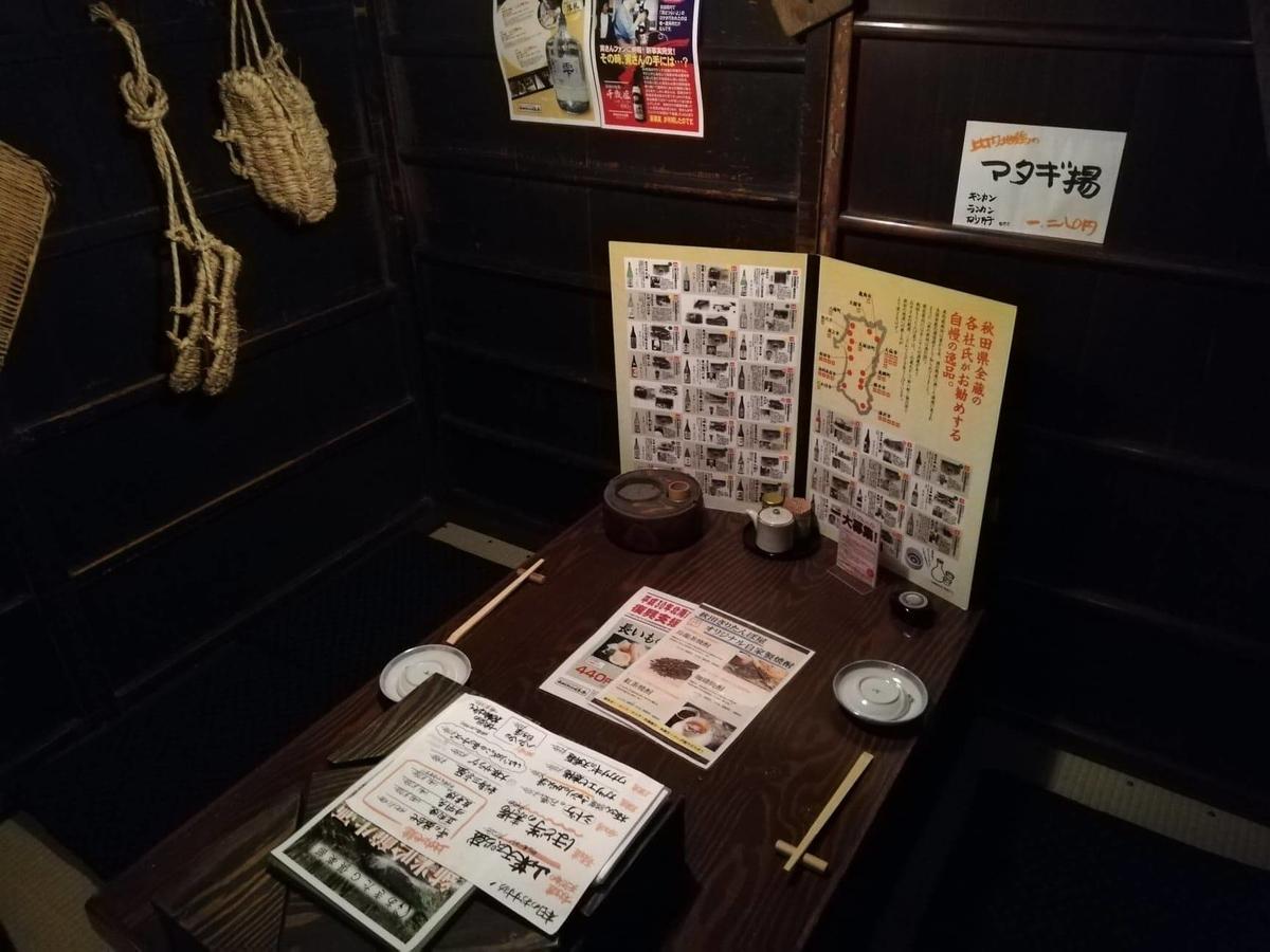 『秋田きりたんぽ屋大町分店』の店内写真⑥