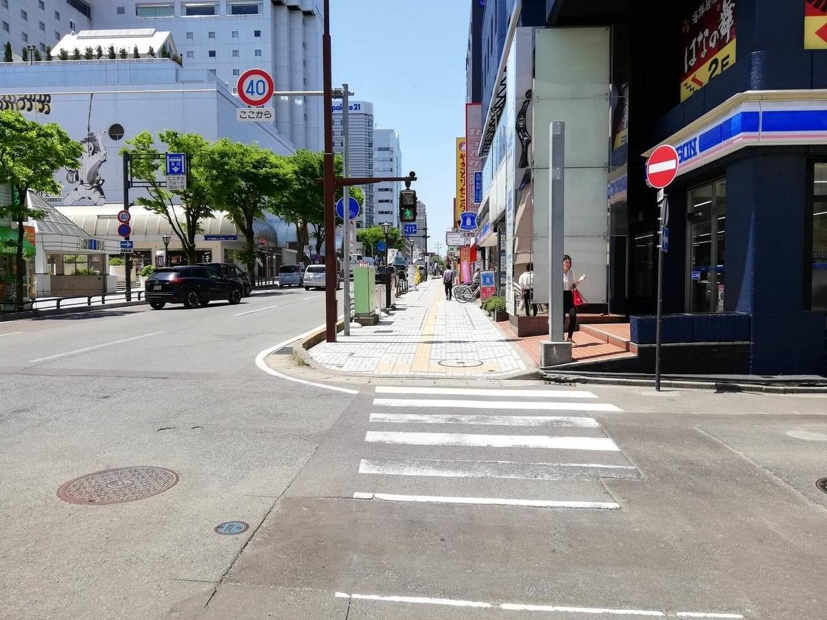 秋田駅から『秋田きりたんぽ屋大町分店』への行き方写真(4)