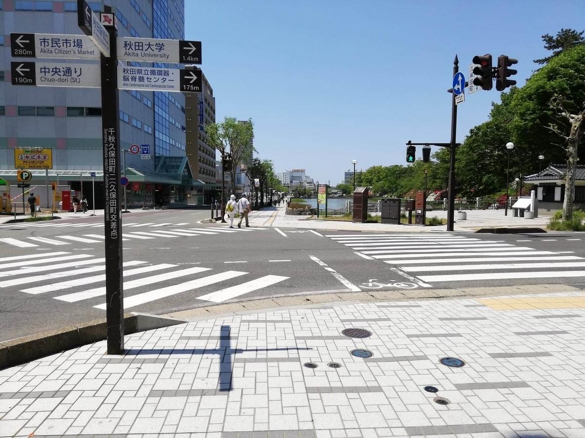 秋田駅から『秋田きりたんぽ屋大町分店』への行き方写真(6)