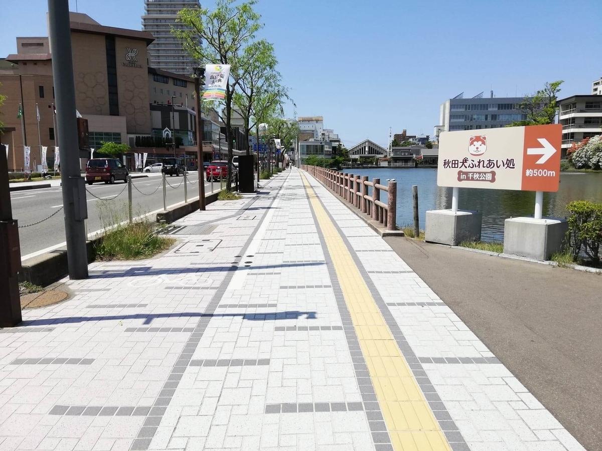 秋田駅から『秋田きりたんぽ屋大町分店』への行き方写真(9)