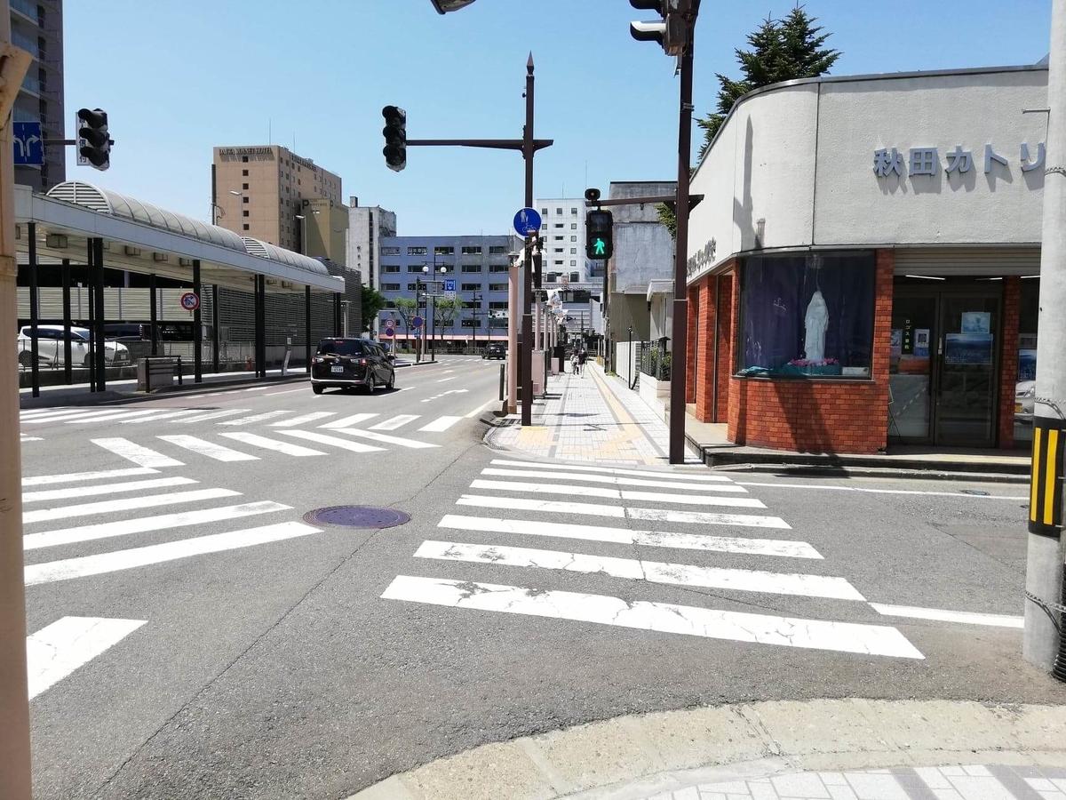 秋田駅から『秋田きりたんぽ屋大町分店』への行き方写真(10)