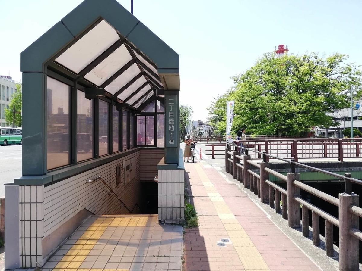 秋田駅から『秋田きりたんぽ屋大町分店』への行き方写真(14)