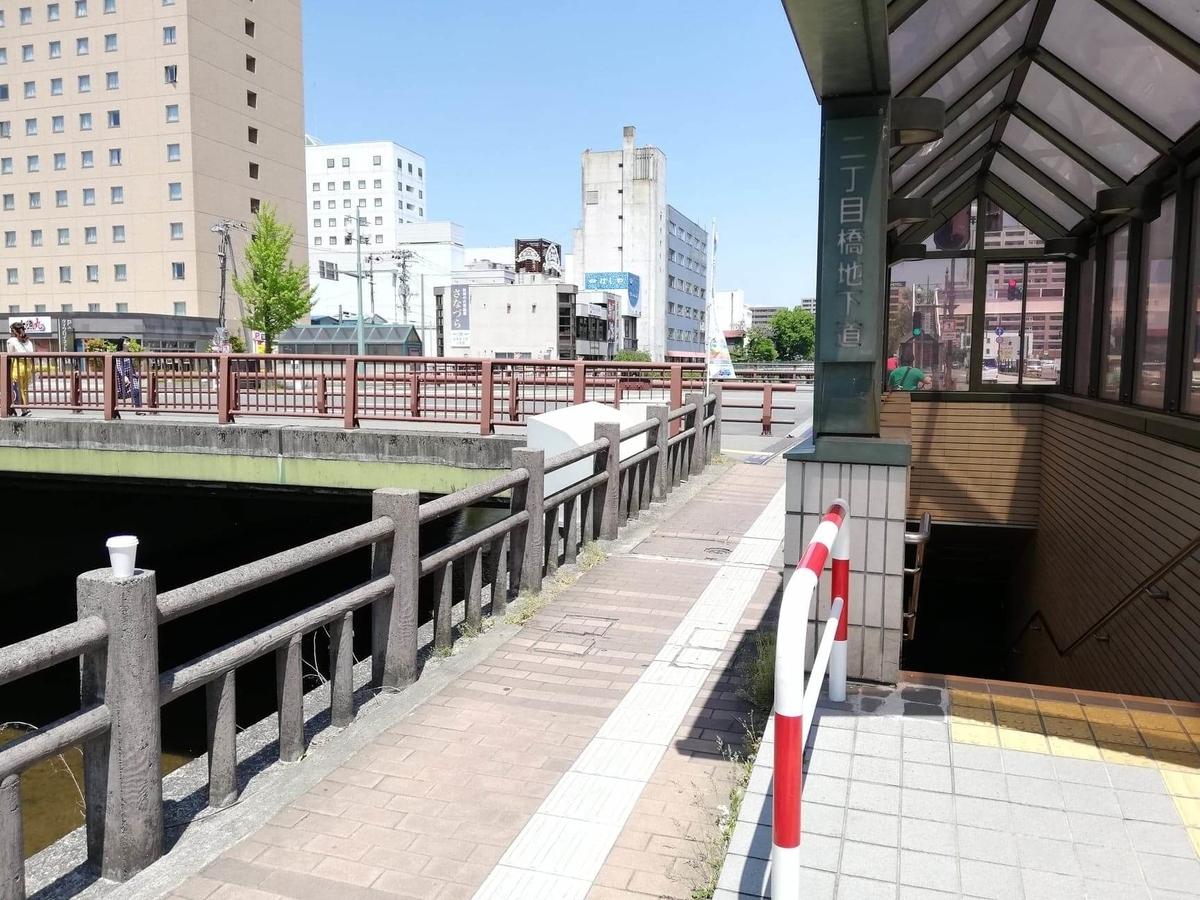 秋田駅から『秋田きりたんぽ屋大町分店』への行き方写真(16)
