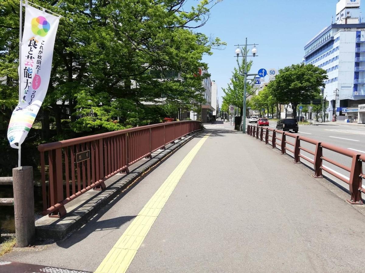 秋田駅から『秋田きりたんぽ屋大町分店』への行き方写真(17)