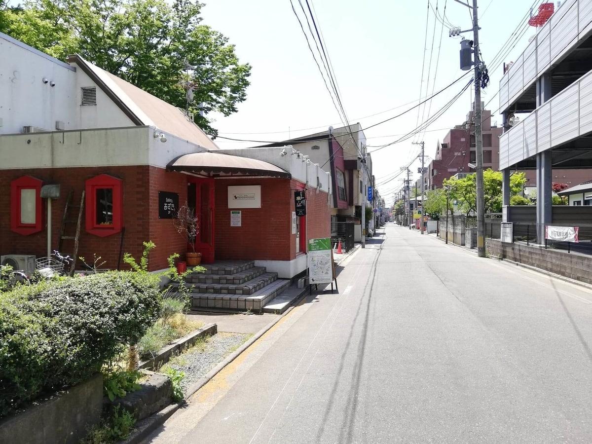 秋田駅から『秋田きりたんぽ屋大町分店』への行き方写真(20)