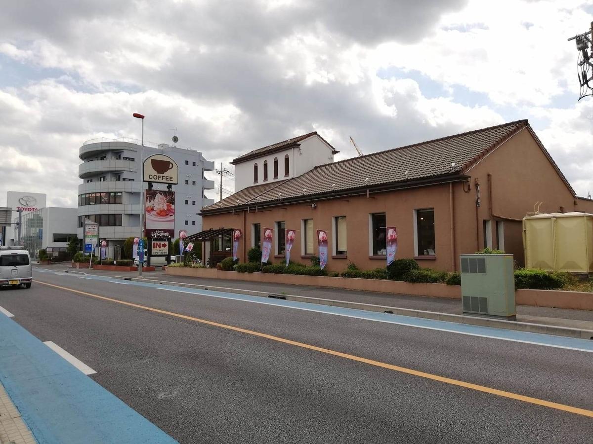大宮(鉄道博物館駅)『ジロー珈琲』の遠目からの外観写真