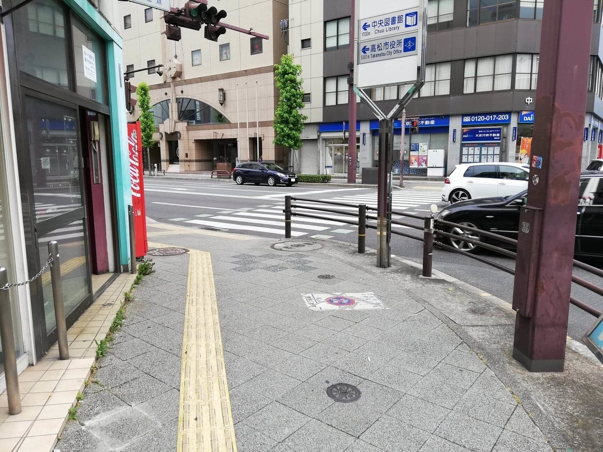 瓦町駅から香川県高松市『骨付鳥一鶴』への行き方写真⑩