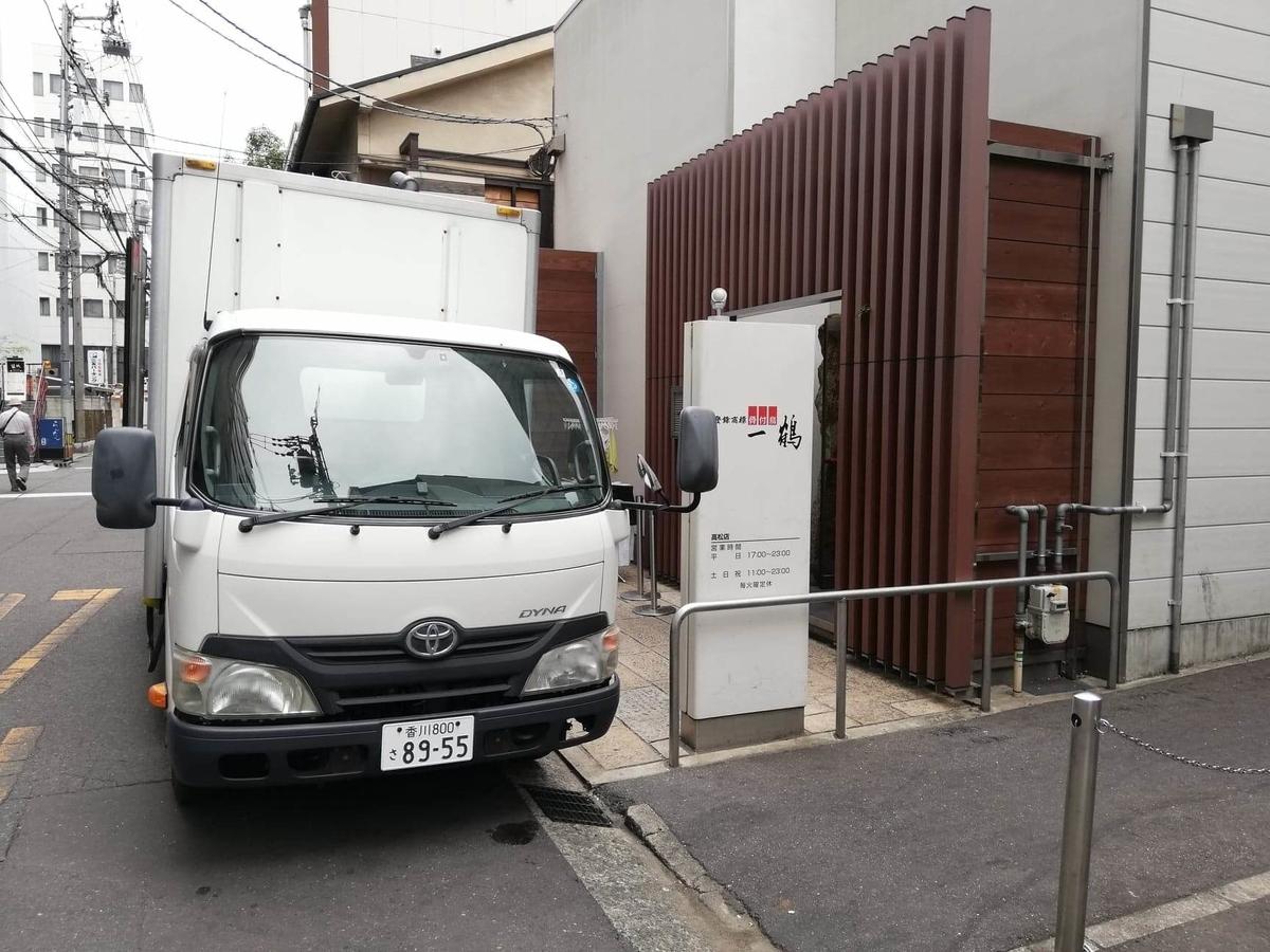 瓦町駅から香川県高松市『骨付鳥一鶴』への行き方写真(16)