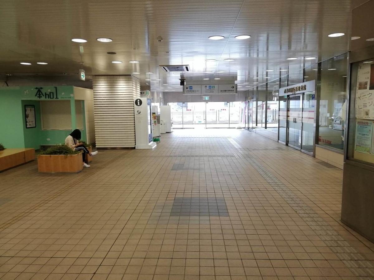 瓦町駅から香川県高松市『洋食おなじみ』へのアクセス写真②