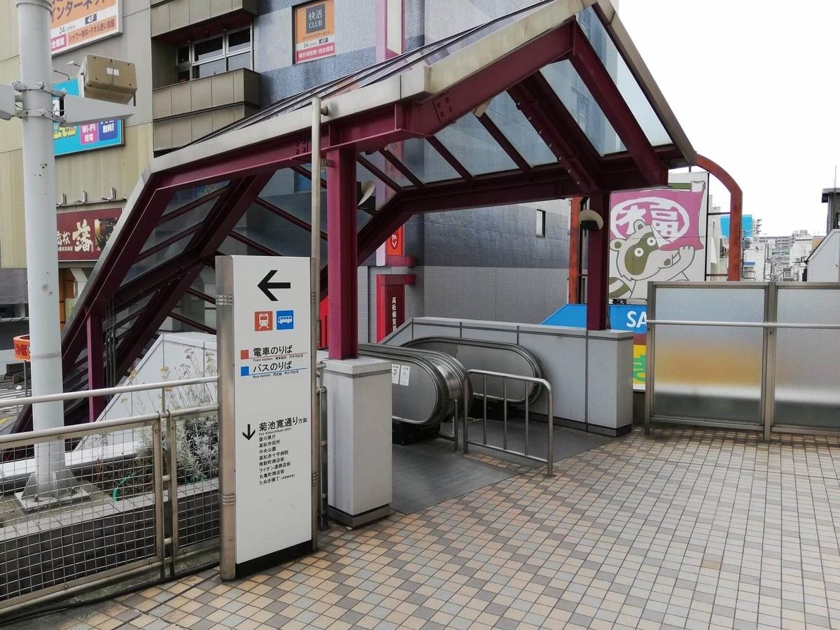 瓦町駅から香川県高松市『洋食おなじみ』へのアクセス写真④