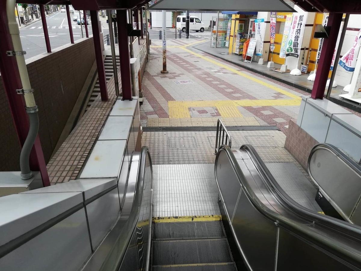瓦町駅から香川県高松市『洋食おなじみ』へのアクセス写真⑤