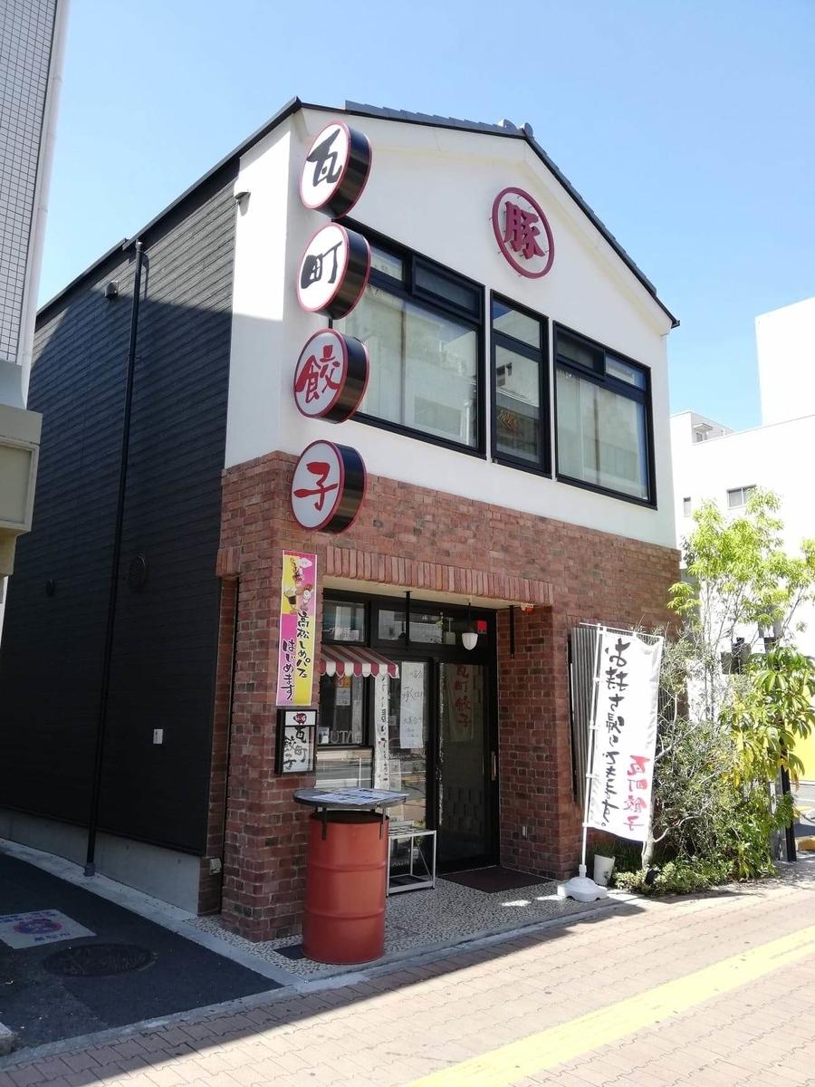 香川県高松市『瀬戸内豚料理紅い豚』の外観写真