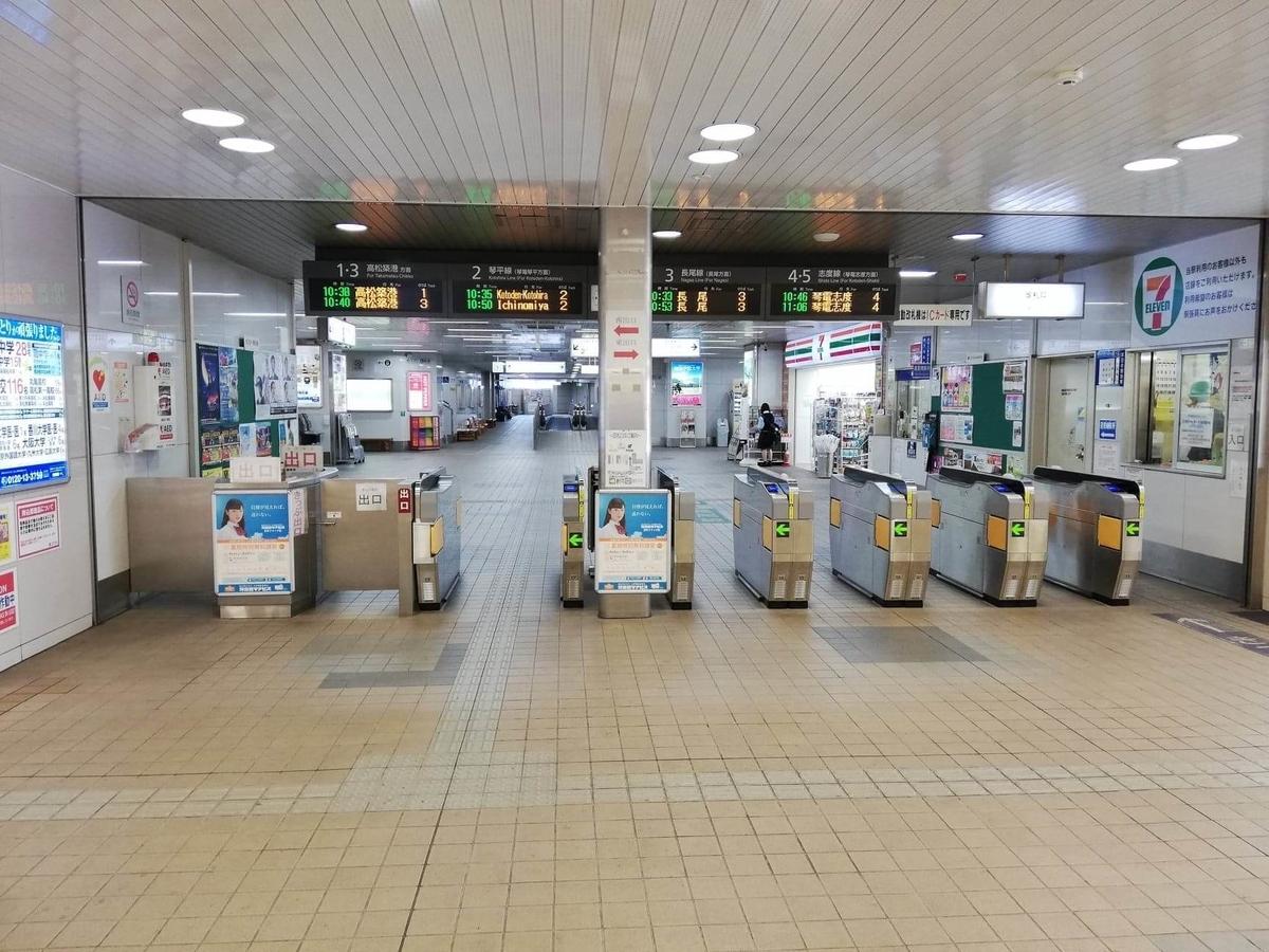 瓦町駅から香川県高松市『瀬戸内豚料理紅い豚』へのアクセス写真①