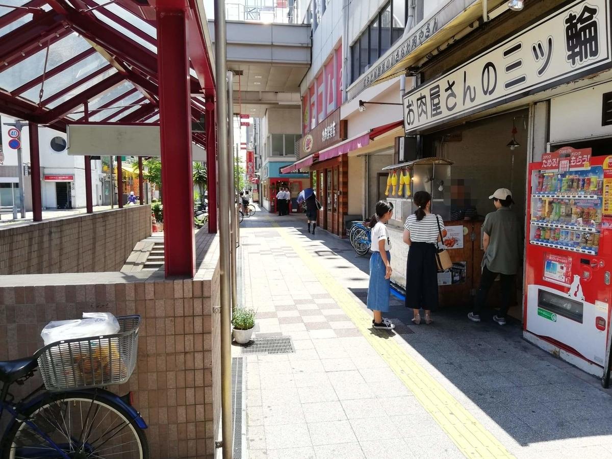 瓦町駅から香川県高松市『三びきの子ぶた』への行き方写真⑥