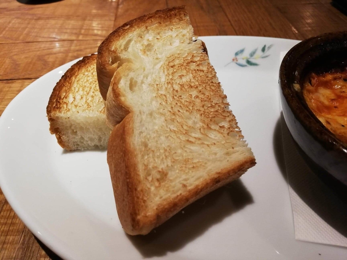 大宮『ドトール珈琲農園』のトーストの写真