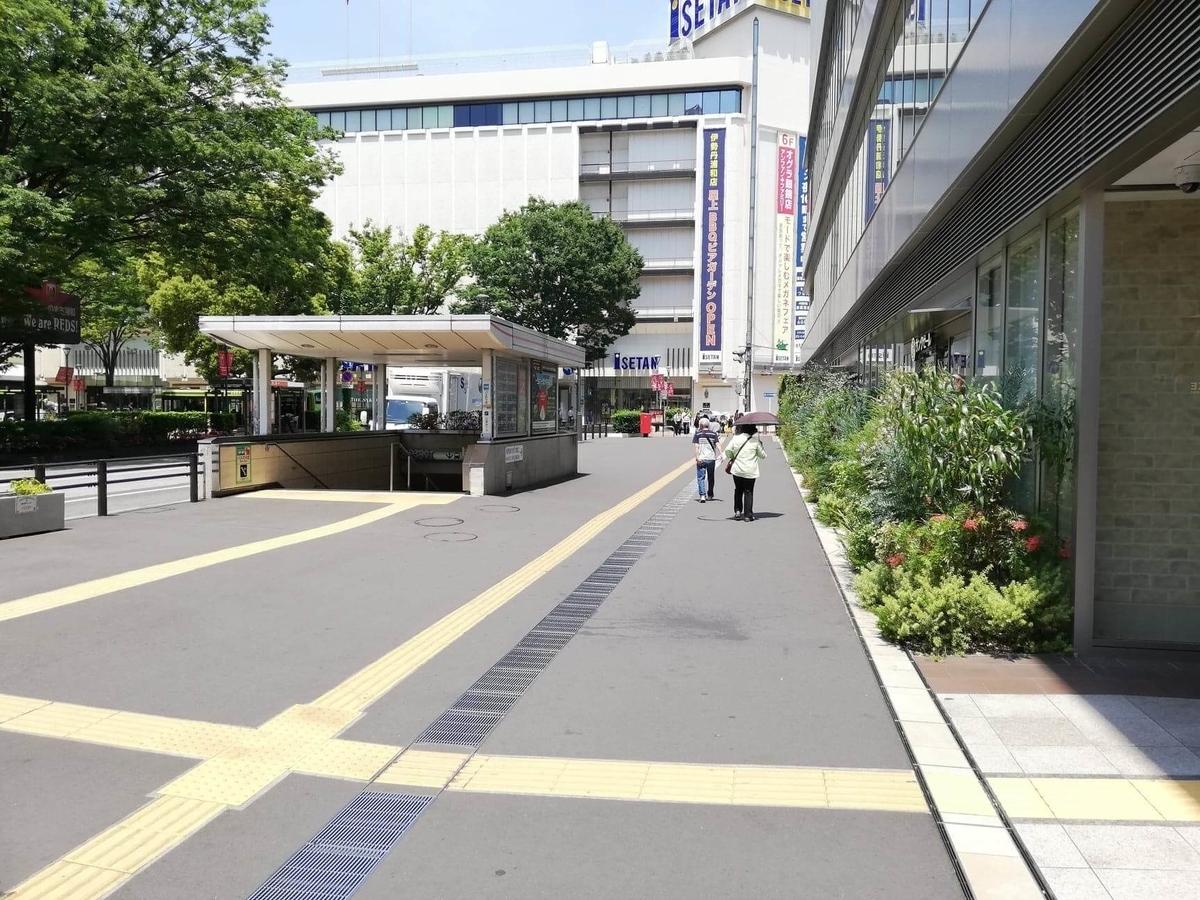 浦和駅からオープンキッチン然(Open Kitchen 然)への行き方写真②