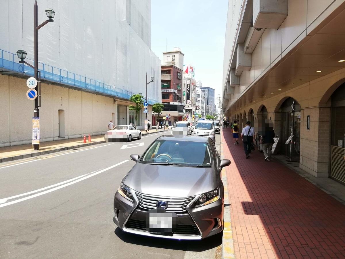 浦和駅からオープンキッチン然(Open Kitchen 然)への行き方写真④