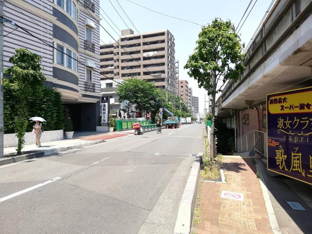 浦和駅からオープンキッチン然(Open Kitchen 然)への行き方写真⑤