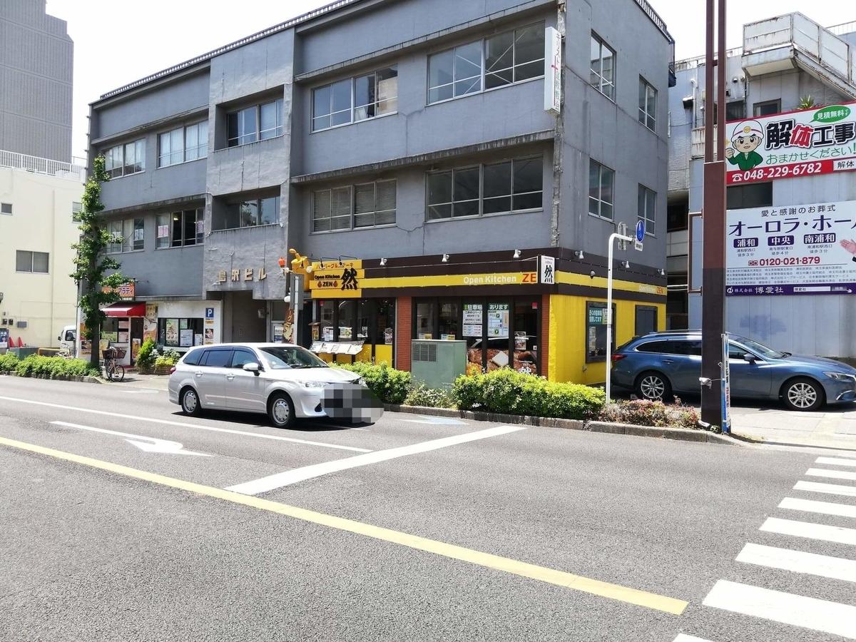 浦和駅からオープンキッチン然(Open Kitchen 然)への行き方写真(12)