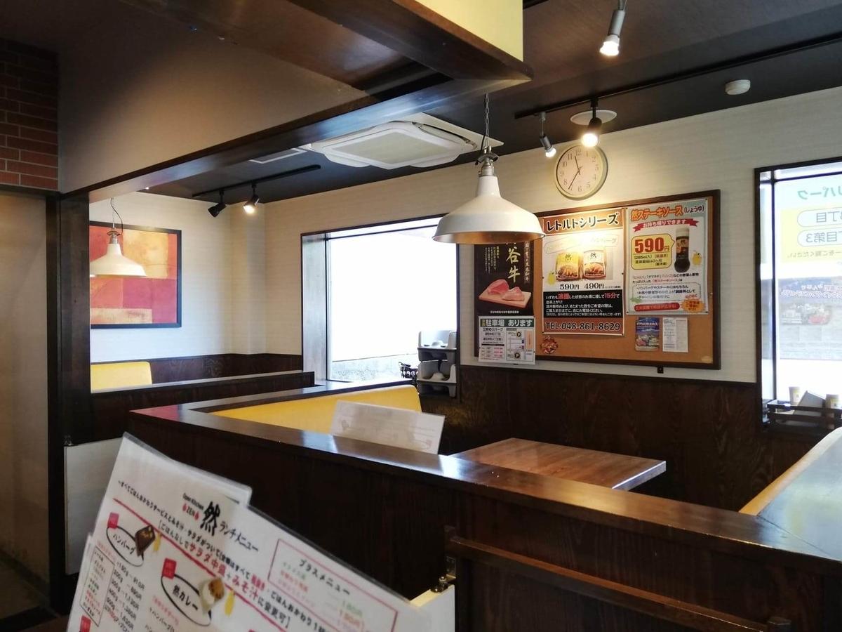 浦和『オープンキッチン然(Open Kitchen 然)』の店内写真③