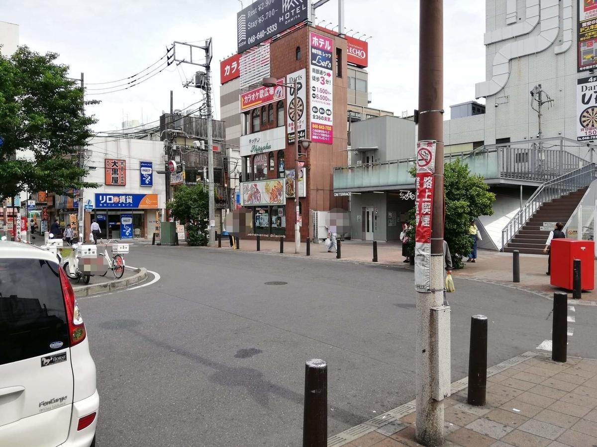 大宮駅から上海楼への行き方写真(3)