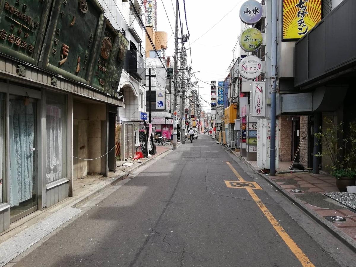 大宮駅から上海楼への行き方写真(6)