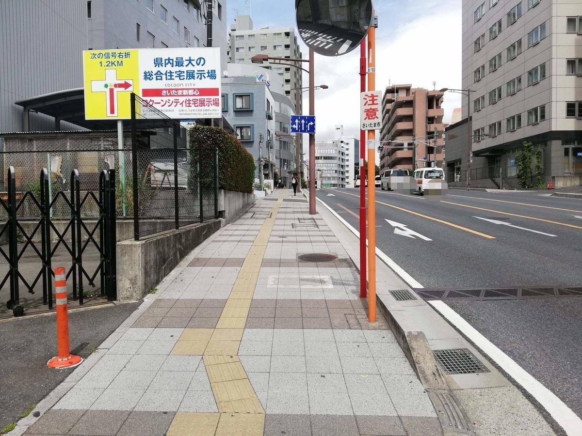大宮駅から上海楼への行き方写真(11)