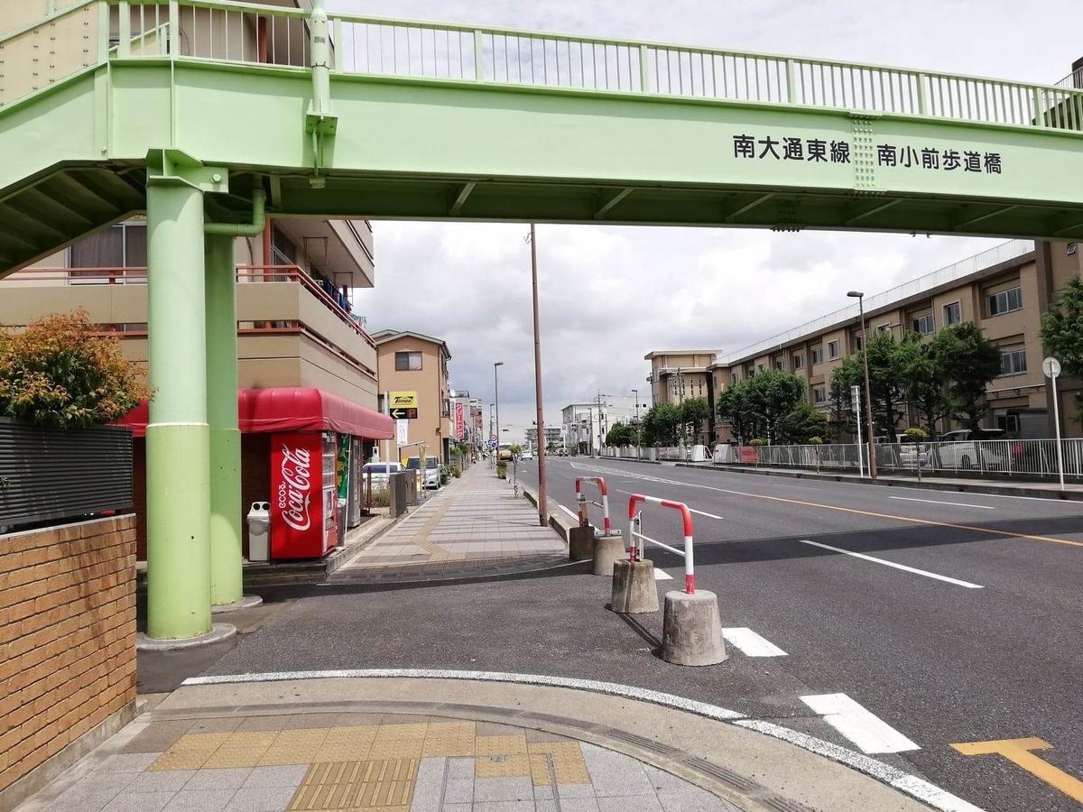 大宮駅から上海楼への行き方写真(15)