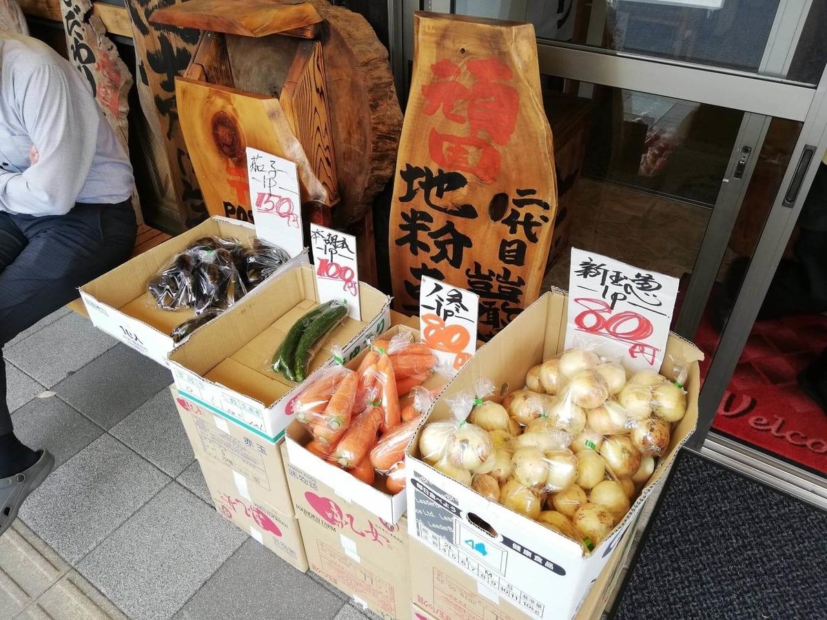 大宮(さいたま新都心)『駕籠休み(かごやすみ)』で販売してる野菜の写真