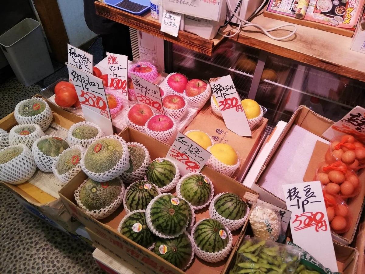 大宮(さいたま新都心)『駕籠休み(かごやすみ)』で販売してる果物の写真