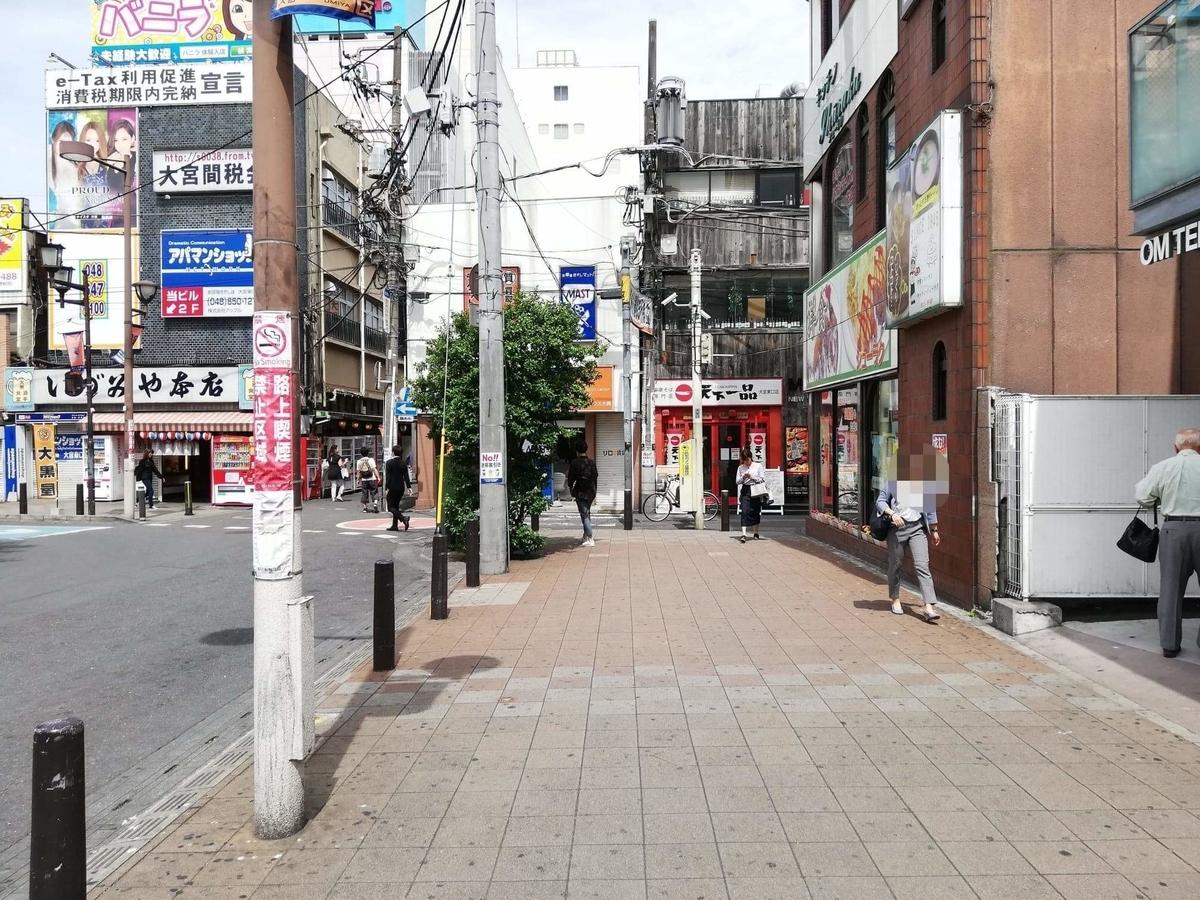 大宮駅から『駕籠休み(かごやすみ)』までの行き方写真(4)