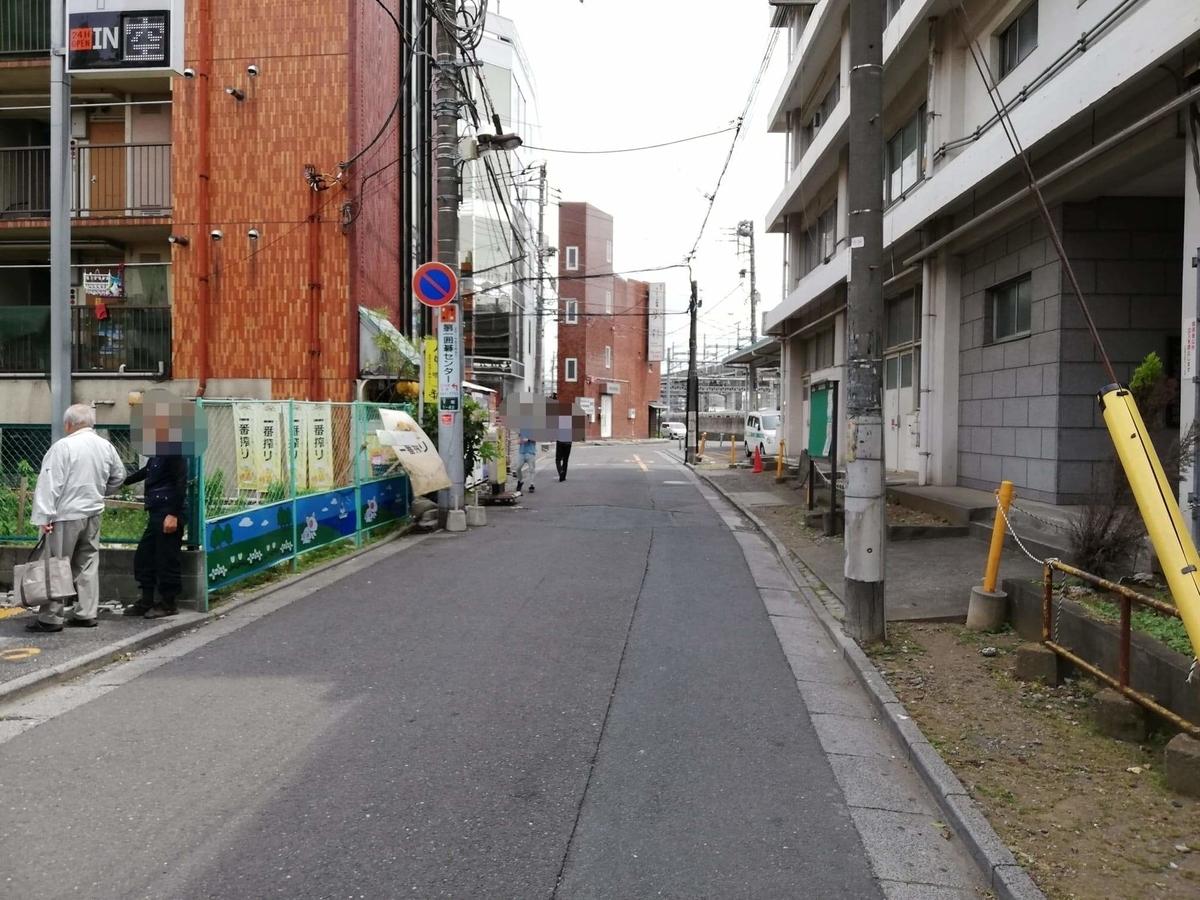 大宮駅から『駕籠休み(かごやすみ)』までの行き方写真(7)