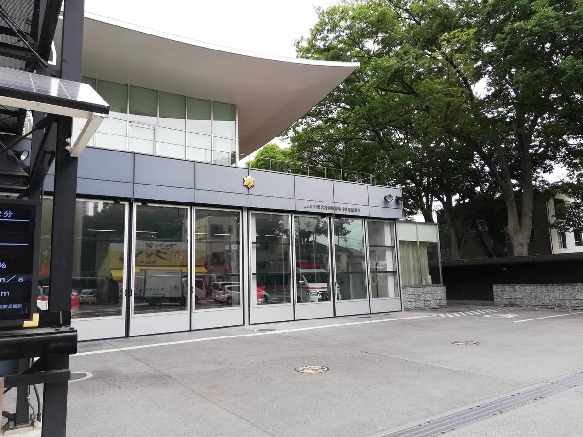 大宮駅から『駕籠休み(かごやすみ)』までの行き方写真(15)