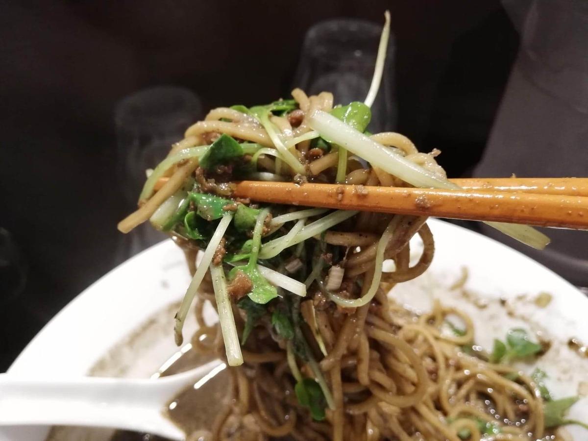 北浦和『四川担々麺(担担麺)阿吽』の黒胡麻担担麺の麺の写真