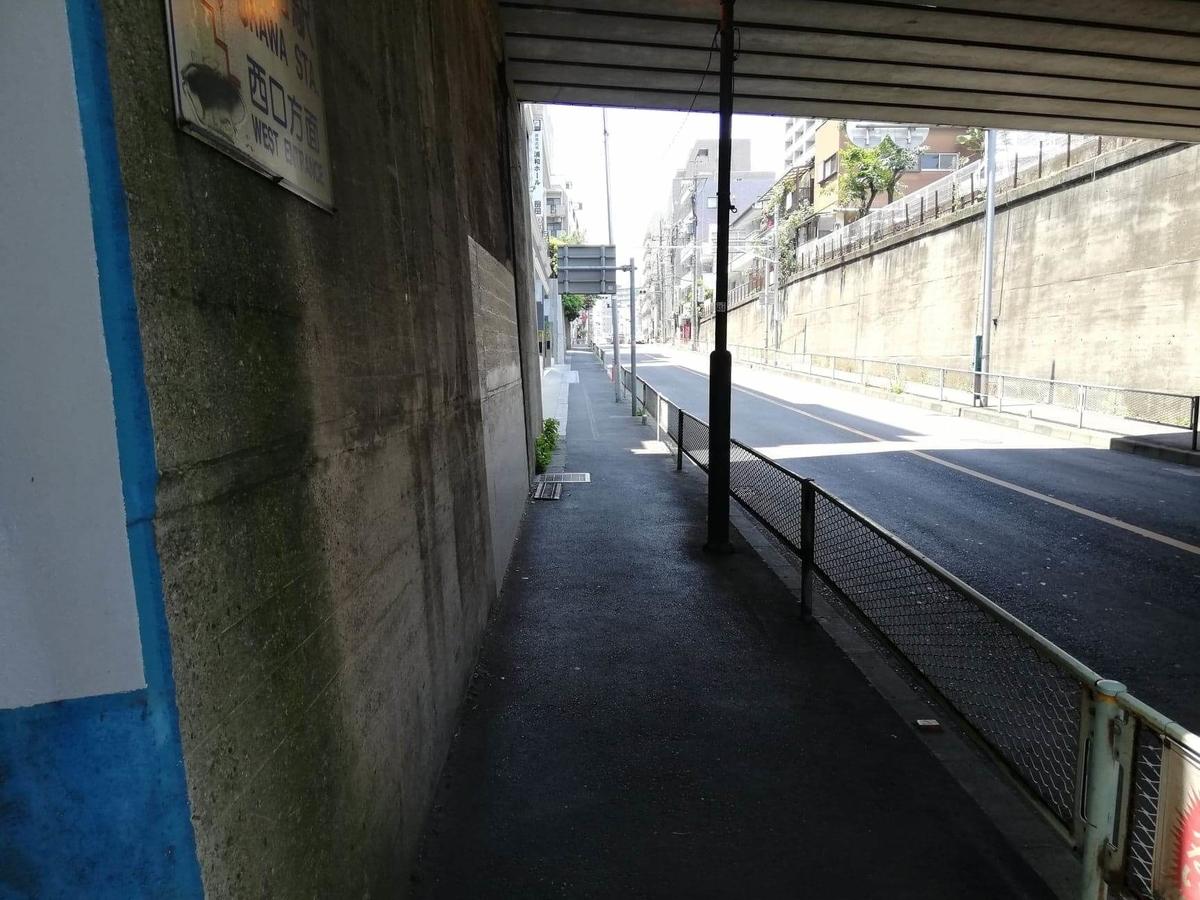 浦和駅から『URaWA BASE(ウラワベース)』への行き方写真⑦