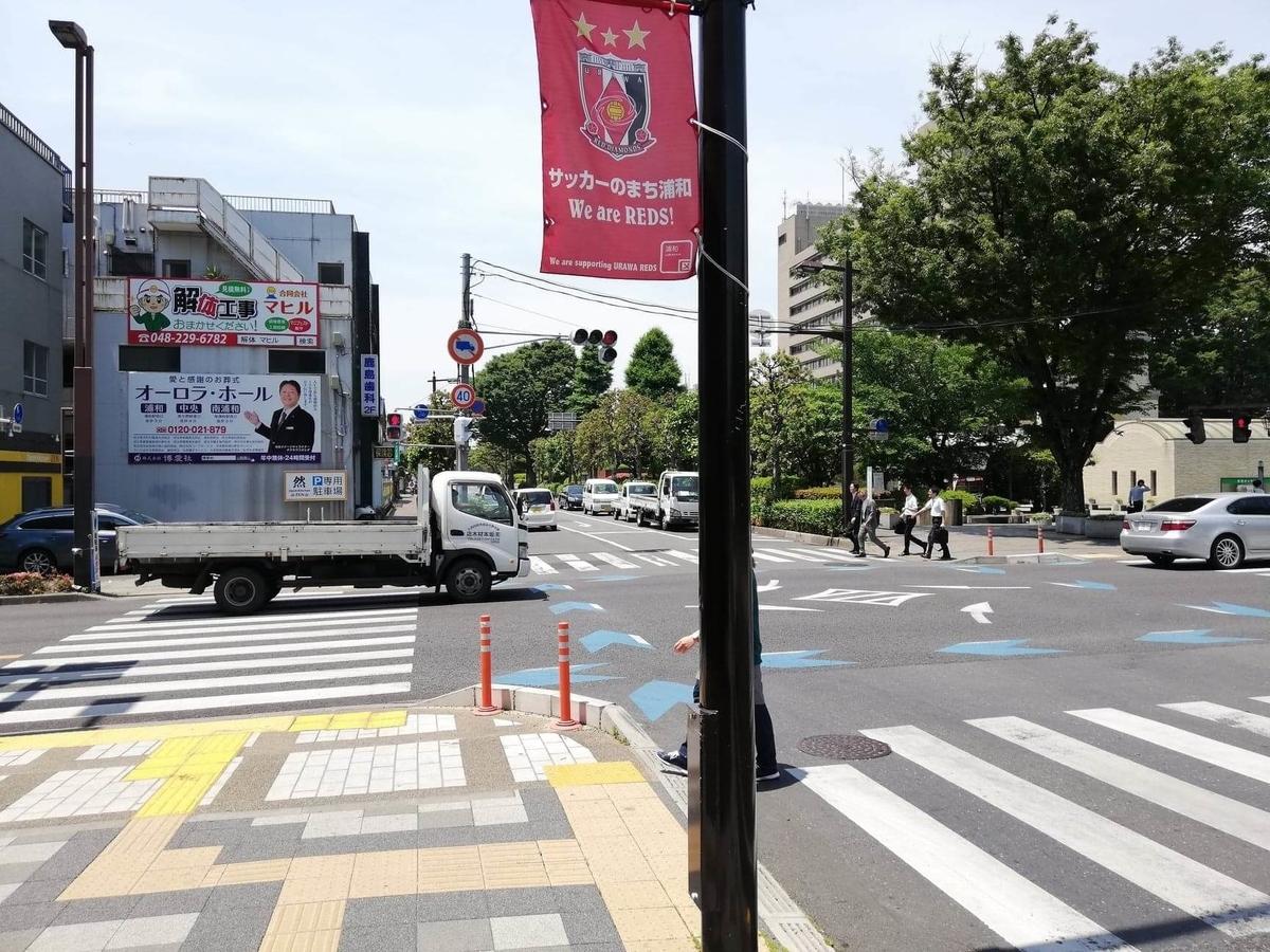 浦和駅から『URaWA BASE(ウラワベース)』への行き方写真(11)